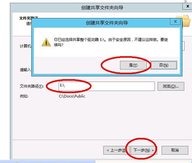 星际蜗牛C款服务器(第十二篇)开启SMB共享篇 互联网IT 第17张