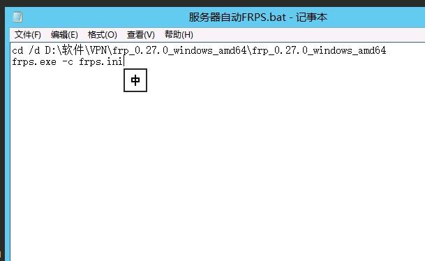 星际蜗牛C款服务器(第十三篇)FRP映射公网篇 互联网IT 第5张