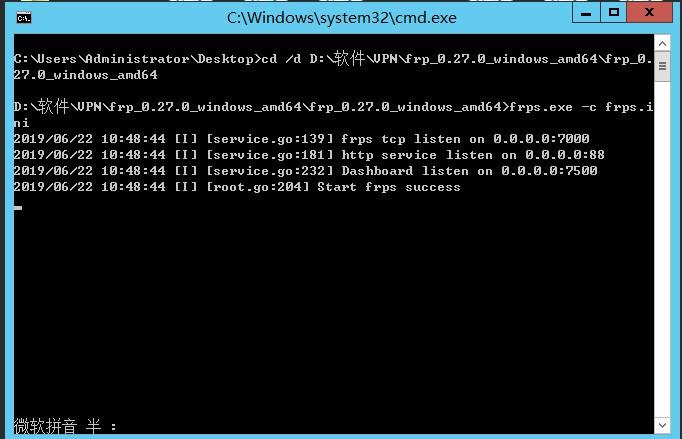 星际蜗牛C款服务器(第十三篇)FRP映射公网篇 互联网IT 第6张