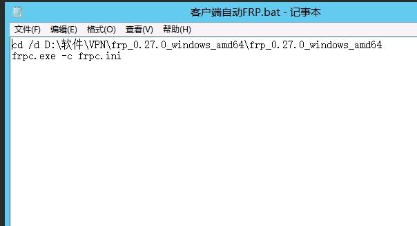 星际蜗牛C款服务器(第十三篇)FRP映射公网篇 互联网IT 第8张