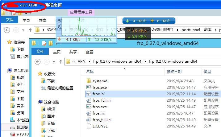星际蜗牛C款服务器(第十三篇)FRP映射公网篇 互联网IT 第11张