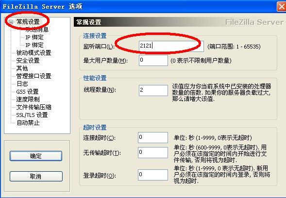 星际蜗牛C款服务器(第十三篇)FRP映射公网篇 互联网IT 第15张