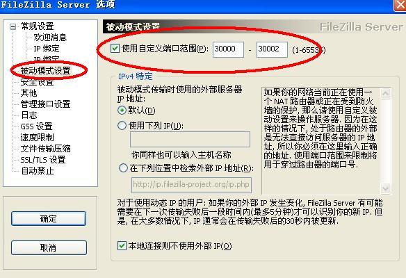 星际蜗牛C款服务器(第十三篇)FRP映射公网篇 互联网IT 第16张