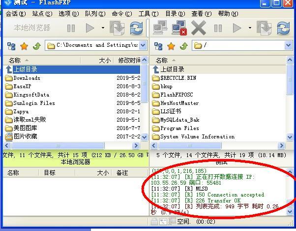 星际蜗牛C款服务器(第十三篇)FRP映射公网篇 互联网IT 第19张
