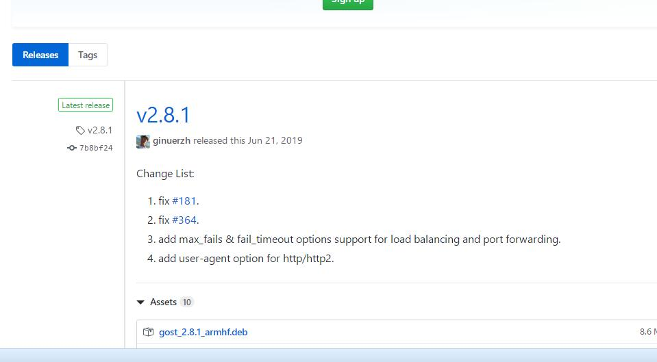 gost如何在 linux window 搭建一个http、socks5代理服务器 互联网IT