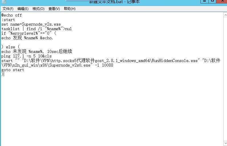QQ截图20190705215257.jpg 检测到进程被结束,马上自动启动;检测进程A如果关闭就自动运行指定程序运行 互联网IT
