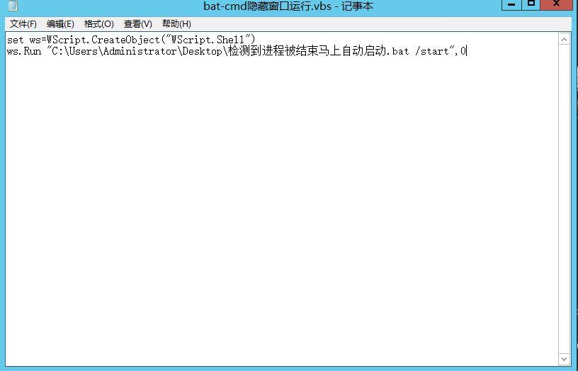 QQ截图20190708021607.jpg 运行bat时隐藏cmd窗口,开机启动bat以及隐藏运行窗口,bat隐藏窗口运行 互联网IT