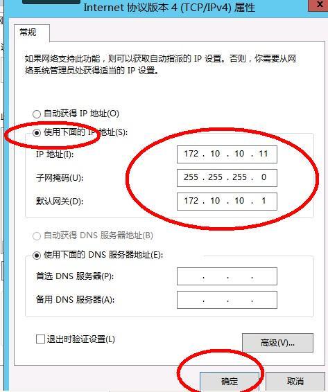 星际蜗牛C款服务器(第十四篇)异地文件管理篇 互联网IT 第6张