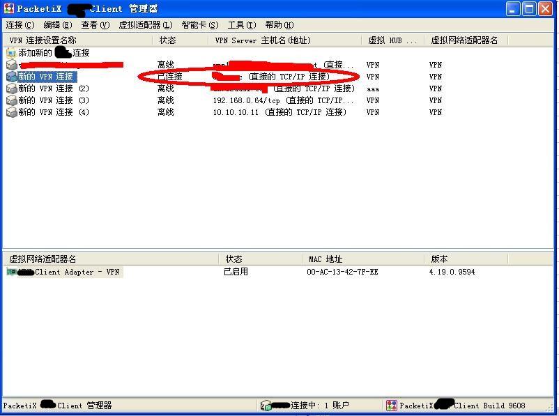 星际蜗牛C款服务器(第十四篇)异地文件管理篇 互联网IT 第7张