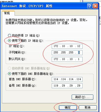 星际蜗牛C款服务器(第十四篇)异地文件管理篇 互联网IT 第8张