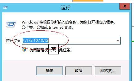 星际蜗牛C款服务器(第十四篇)异地文件管理篇 互联网IT 第9张