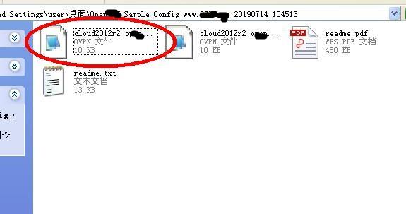 星际蜗牛C款服务器(第十四篇)异地文件管理篇 互联网IT 第13张