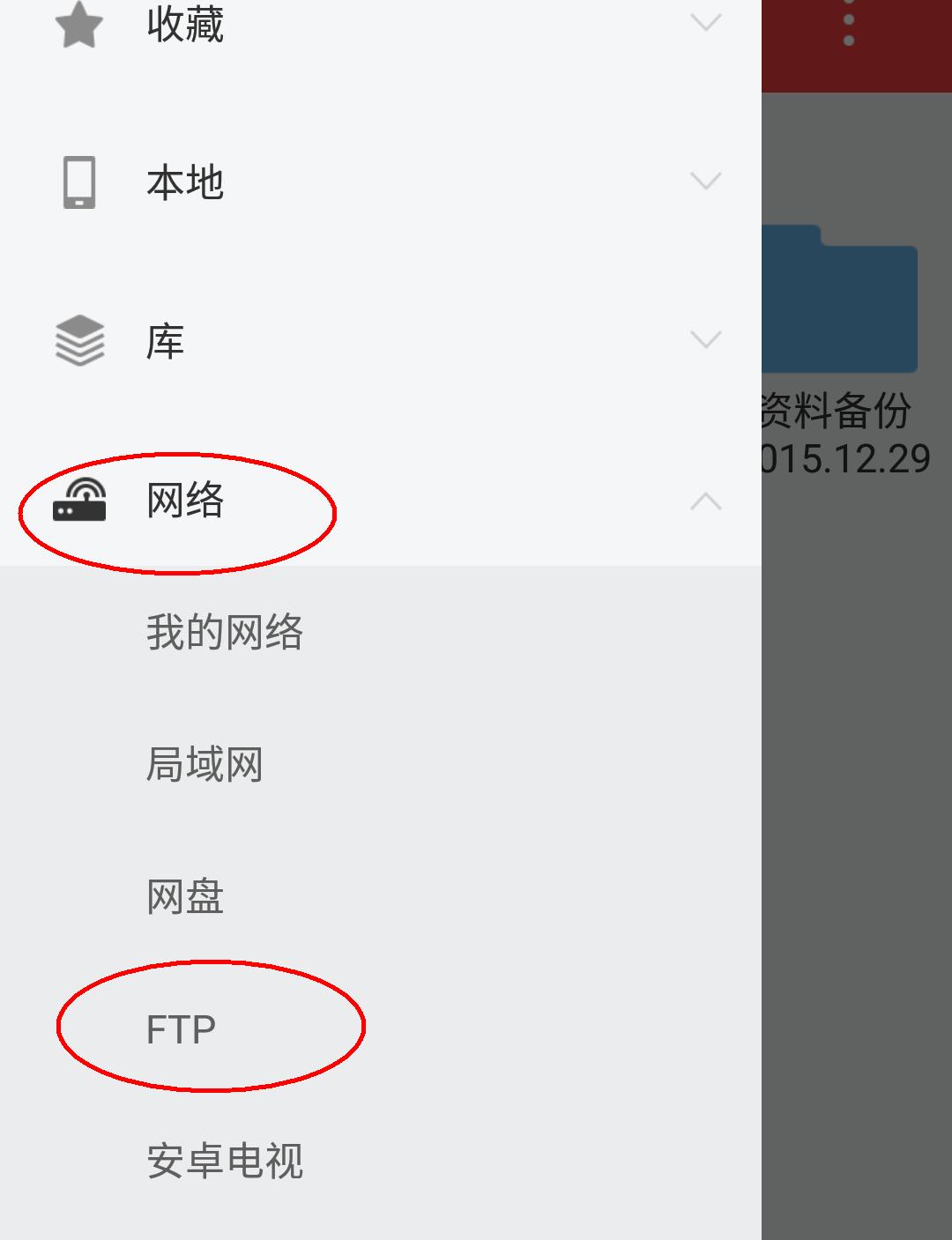 星际蜗牛C款服务器(第十四篇)异地文件管理篇 互联网IT 第24张