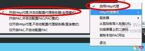 v2rayN客户端Windows电脑配置,需要64位系统 互联网IT 第2张