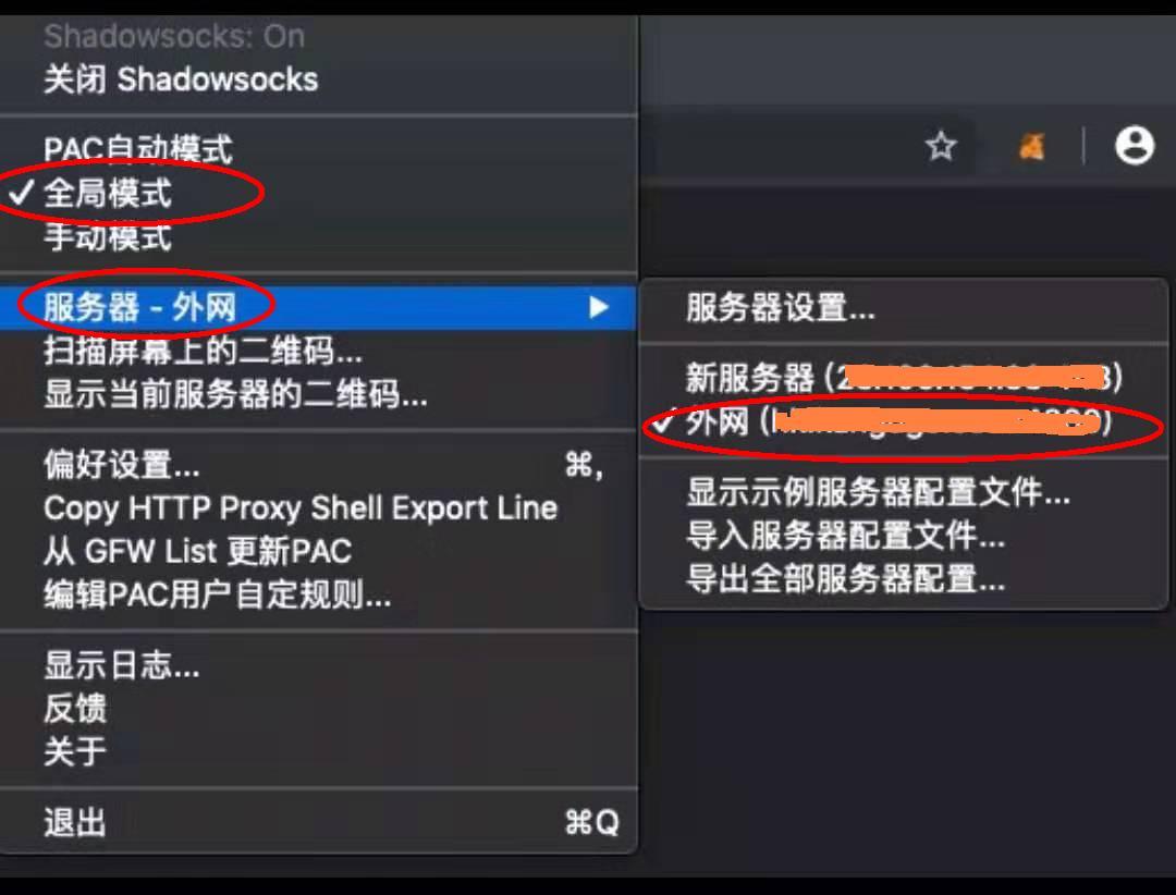 如何在苹果电脑(Mac)上使用ShadowsocksX-NG,苹果MAC梭影SS 互联网IT 第8张