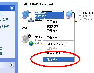 派克斯VPN连接不能代理上网自动跃点设置PacketiX VPN Client 互联网IT 第8张