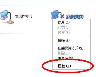 派克斯VPN连接不能代理上网自动跃点设置PacketiX VPN Client 互联网IT 第3张