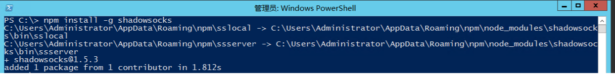 Shadowsocks/ss/梭影 Windows服务端安装教程 互联网IT 第1张