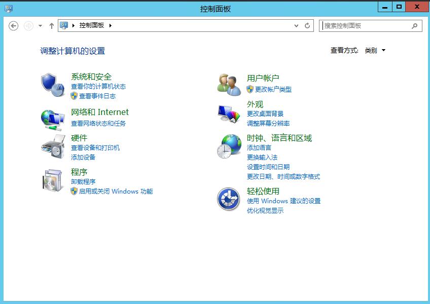Shadowsocks/ss/梭影 Windows服务端安装教程 互联网IT 第5张