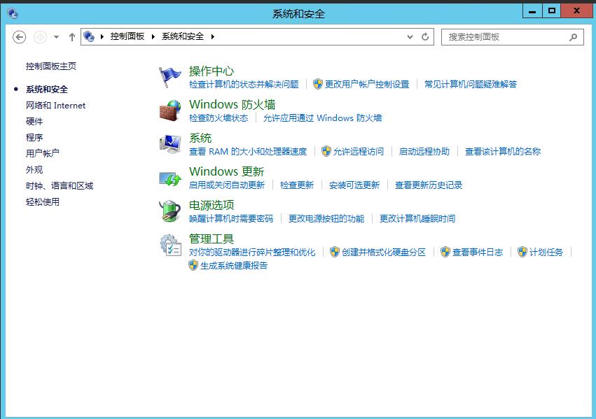 Shadowsocks/ss/梭影 Windows服务端安装教程 互联网IT 第6张