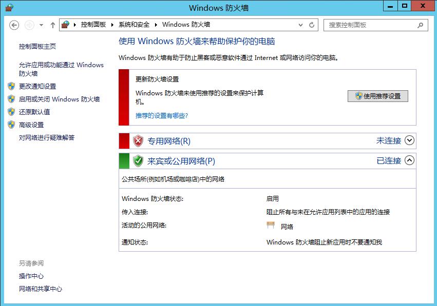 Shadowsocks/ss/梭影 Windows服务端安装教程 互联网IT 第7张