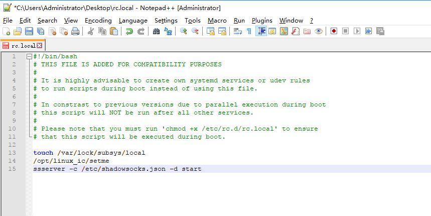 Shadowsocks/ss/梭影liunx服务端安装教程 互联网IT 第6张