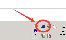 Clash,Clash小猫咪客户端,Clash小猫咪Windows客户端设置 互联网IT 第4张