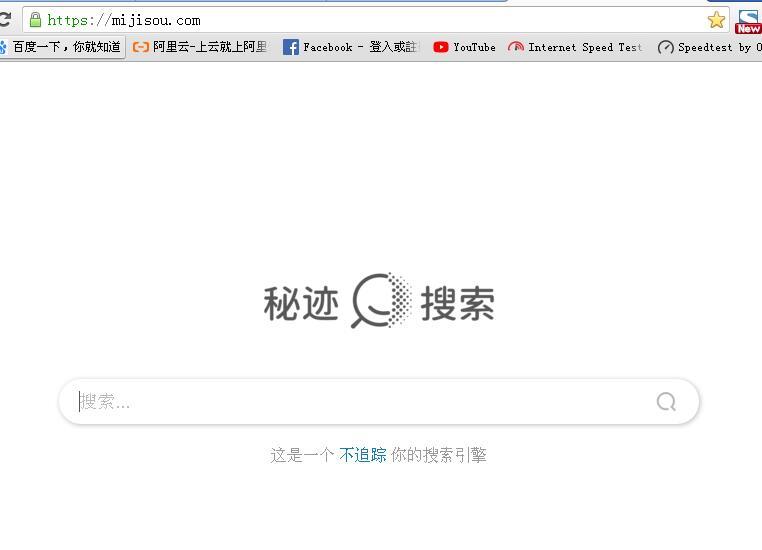 国内优化好用搜索引擎DogeDoge 检索,秘迹搜索 互联网IT 第1张