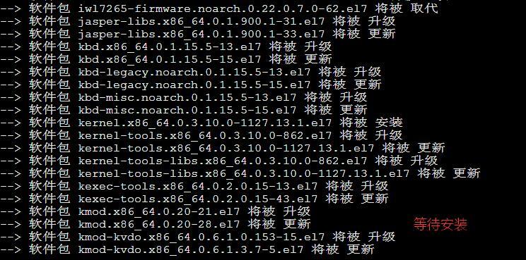 一键V2Ray(v2)搭建详细图文教程Linux系统 互联网IT 第9张