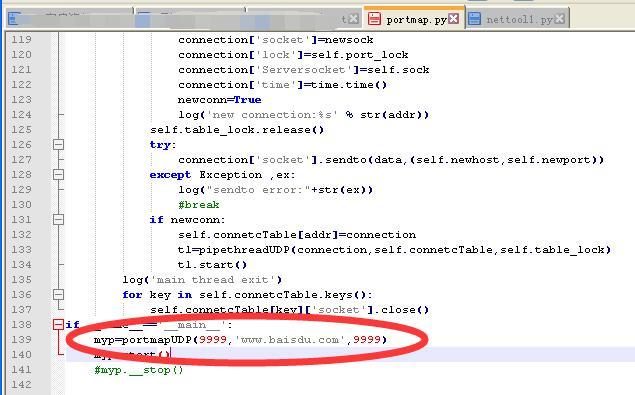 QQ截图20200831194745.jpg udp端口转发,portmap.py端口转发,nettool1.py端口转发,nettool1.py/portmap.py端口映射,python端口转发 互联网IT