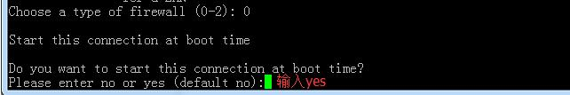 linux centos7.1Linux拨号教程,centos拨号设置 互联网IT 第9张