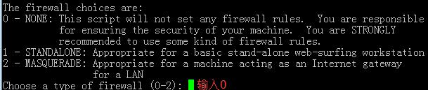 linux centos7.1Linux拨号教程,centos拨号设置 互联网IT 第8张