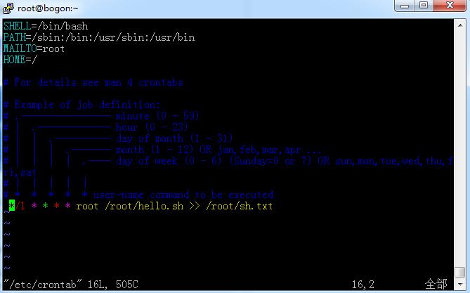 linux定时执行shell脚本,Centos定时执行任务,定时执行sh任务,linux定时任务crontab 互联网IT 第3张