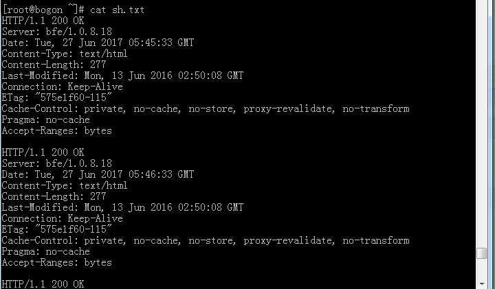linux定时执行shell脚本,Centos定时执行任务,定时执行sh任务,linux定时任务crontab 互联网IT 第6张
