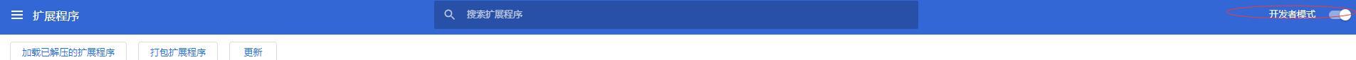 谷歌浏览器代理插件,Google Chrome浏览器代理设置插件,Proxy SwitchyOmega,SwitchySharp 互联网IT 第2张