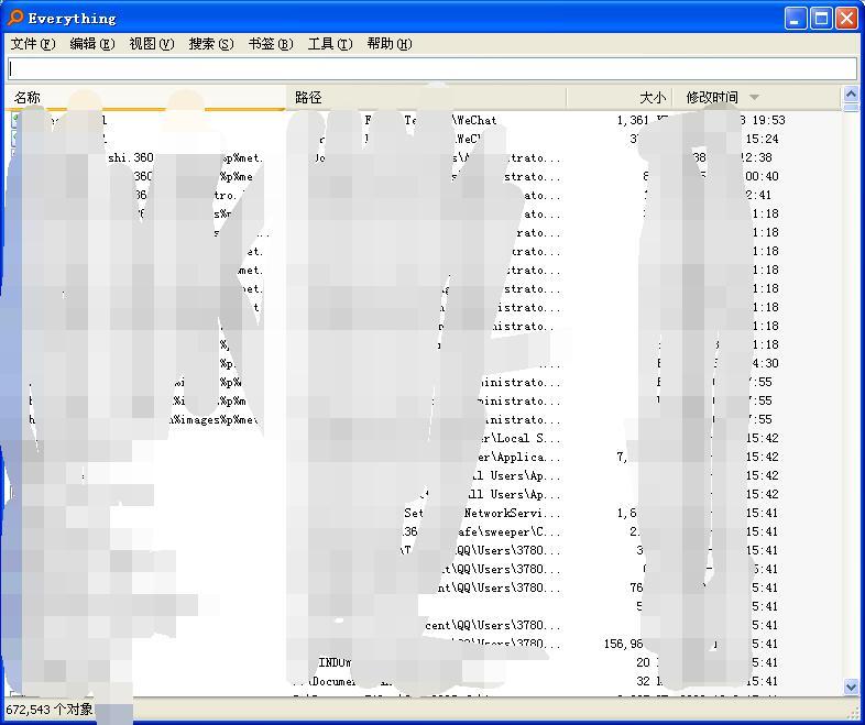 QQ截图20201009154257.jpg 电脑文件搜索工具,Everything文件搜索工具软件 互联网IT