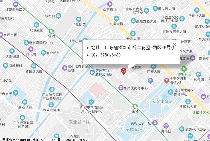 QQ截图20201108100937.jpg 网站地图,网站公司地图标注,百度地图标注的实现方法 互联网IT