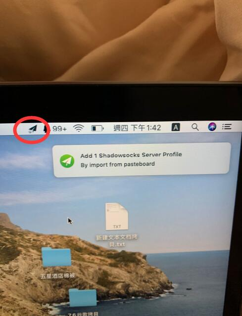 如何在苹果电脑(Mac)上使用ShadowsocksX-NG,苹果MAC梭影SS 互联网IT 第1张