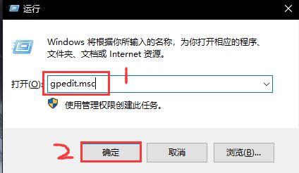 如何解除宽带限速?网络限速怎么解除 互联网IT 第1张