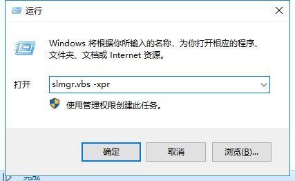 Windows激活,windows激活密钥,windows激活工具 互联网IT 第3张