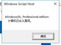 Windows激活,windows激活密钥,windows激活工具 互联网IT 第4张