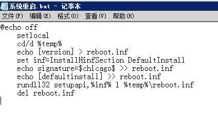 QQ截图20210421012626.jpg Windows系统重启,重启电脑,重启命令,电脑重启命令 互联网IT