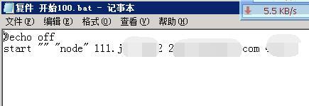 QQ截图20210521160304.jpg bat启动程序,bat启动exe,bat启动,bat启动文件 互联网IT
