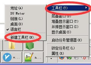 显示桌面,桌面显示,电脑显示桌面,任务栏显示桌面,显示桌面任务栏 互联网IT 第5张