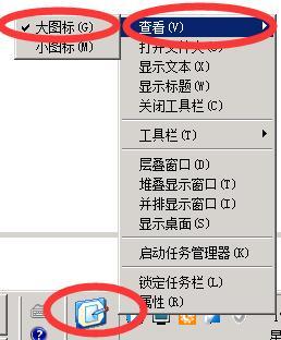 显示桌面,桌面显示,电脑显示桌面,任务栏显示桌面,显示桌面任务栏 互联网IT 第8张
