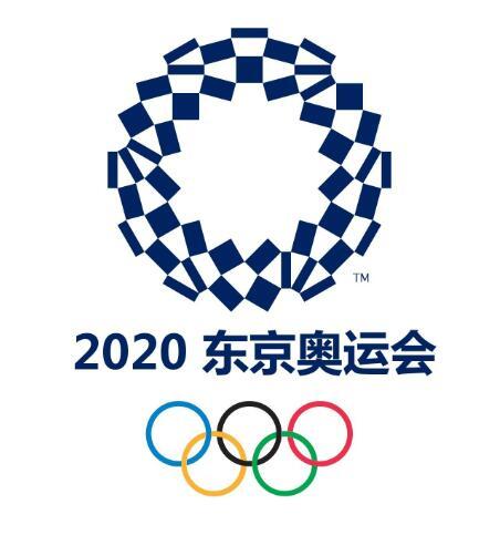 QQ截图20210826234219.jpg 2020年东京奥运会 热点评论