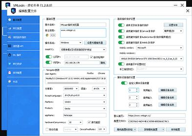 QQ截图20210908021848.jpg VMLogin(虚拟多登浏览器),指纹浏览器,单独浏览器,电商浏览器,跨境电商浏览器,多登防关联浏览器 互联网IT